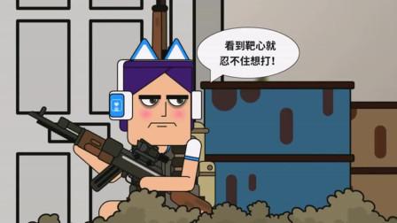 痴鸡小队:王大葱复仇不成又落到了呆鸡手里,这下精彩了!