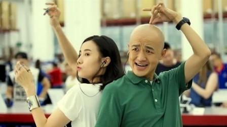 渣女洗白都能拍成电影?来看看《陆垚知马俐》,教你做一个合格的备胎