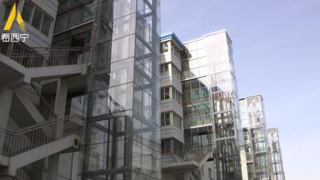 """西宁市多个小区多层楼房加装电梯成""""明星"""""""