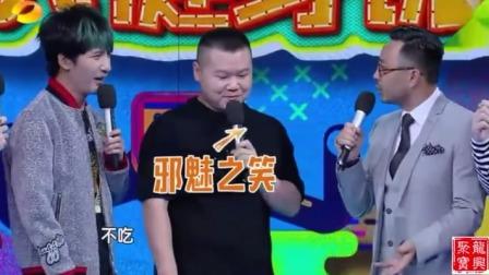 岳云鹏遭大张伟和钱枫一起调侃,一脸委屈,气氛太尴尬了