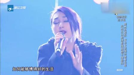 中国好声音:杨千嬅助战叶晓粤演唱了《平凡之路》!