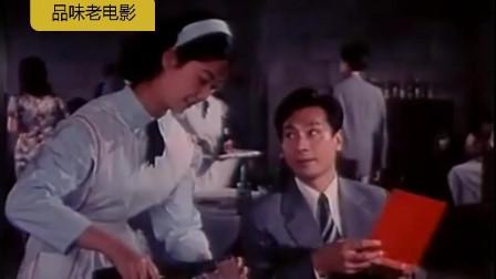 经典老电影《蓝色档案》两个赌徒的,被我方情报人员得知,并通知接头人