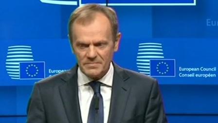"""英国正式向欧盟提出推迟""""脱欧"""""""