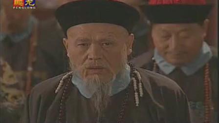 道光皇帝得知香港岛被占火冒三丈,琦善伊力布统统革职查办