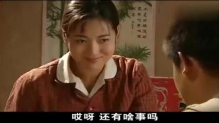 当家的女人:菊香本想搞好跟马寡妇的关系,却引的公公和她打起来
