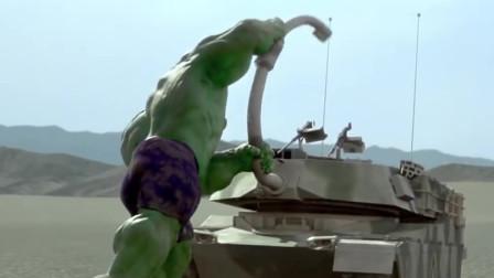 最爽的就是看绿巨人拆坦克!