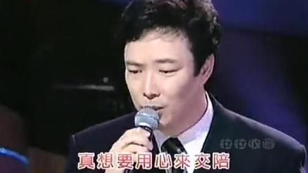 歌曲《梦中的情话》费玉清、江蕙(闽南语)