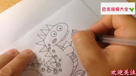 恐龙简笔画 25集 儿童简笔画大全教程动物篇,恐龙的简单画法!