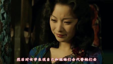 《金陵十三钗》13名女学生被带往日本军营,惨遭凌辱,不能遗忘的痛!