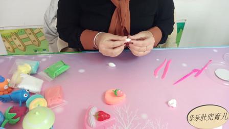 乐乐姐姐教你用橡皮泥做小蛋糕,一起学起来吧