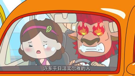 """《""""路怒""""开车猛于虎 文明行驶保安全》"""