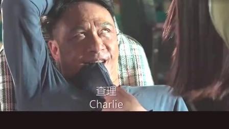 吴镇宇和郑中基去泡江疏影 无奈郑中基泡妞技术太厉害。