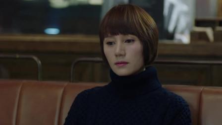 我的前半生:凌玲不愿和老公的前妻在一个公司,对唐晶说出肺腑之言