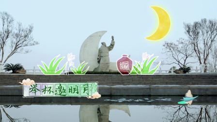 萌娃到访李白故居,为诗仙的多才多艺折服,意识到凡事应三思而后言