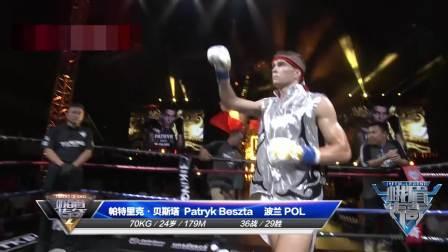 泰拳第一人韩子豪领衔中国军团挑战泰拳高手