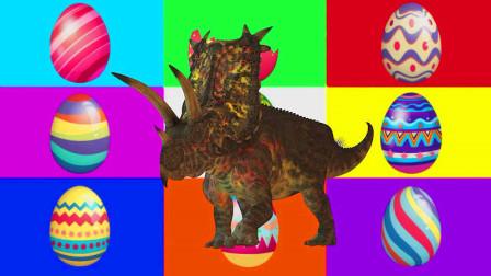 砸恐龙蛋,认识五角龙等9种恐龙