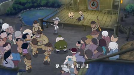 怎么回事?村民们上一秒还在看表演,下一秒就被鬼子抓起来了