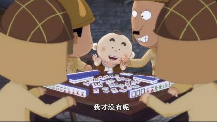 """聪明小孩向日本人""""献计"""",帮助八路巧夺"""