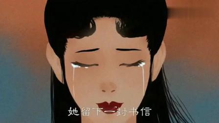 一禅小和尚:我终于放下了你,也放过了自己,为何心还是很痛?