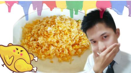 小伙模仿大厨刘一帆,5分钟制作超简单的黄金蛋炒饭