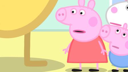 小猪佩奇:土豆先生来了,好多记者拍照