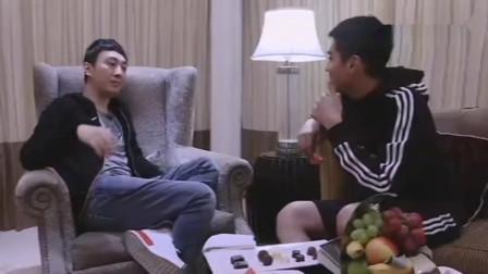 王思聪:你看上哪个女主播我把联系方式给你,一旁的吴亦凡尴尬了