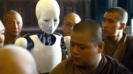 未来世界,机器人越来越智能,一个在寺庙扫地的机器人竟顿悟佛法