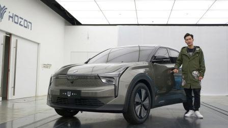 定位紧凑型SUV,透明A柱、续航500公里—超辉静态讲解合众U