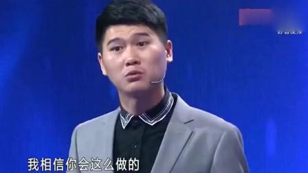 爱情保卫战:七年的情感抵不过出轨一晚,把涂磊惹怒了!