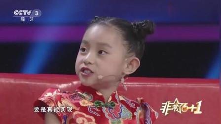 爸爸偏向弟弟,7岁小女孩现场大叫,我想换爸爸!让人心疼!