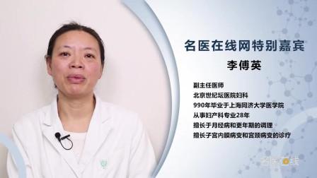 医生揭秘 宫颈炎会否导致宫颈癌吗?可能性多大?