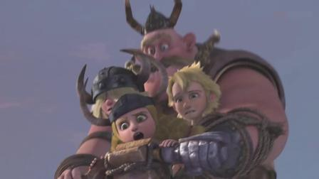 驯龙记 飞越边界 第三季 戈伯带来了龙之探索者,是3个小孩子!