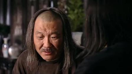 百年荣宝斋:大叔丢了工作,夫人和侍卫合伙卖了他的宅子偷跑了,好惨!