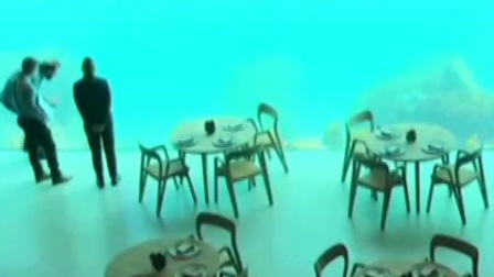 新闻30分 2019 挪威:水下餐厅开张 饱口福眼福