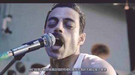 皇后乐队的经典曲,电影《波西米亚狂想曲》重现这一精彩片段