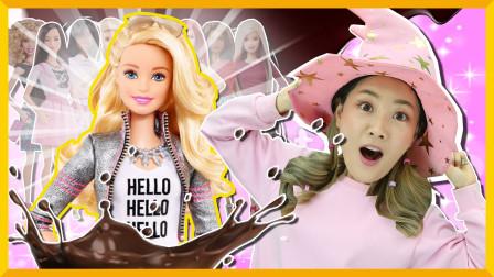 爱丽的少女梦完成!粉红芭比公主蛋开箱 | 爱丽和故事 EllieAndStory