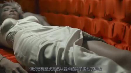 三分钟看完一部泰国惊悚片《鬼三惊》小伙爱上棺木中的美丽女尸!
