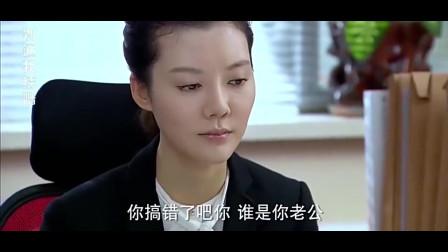 女子办完离婚高兴坏了,竟要请前夫去吃饭庆祝,前夫:谁是你老公!