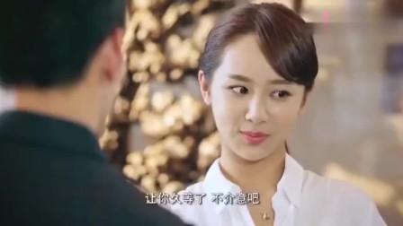 杨紫成了女总裁,一脸找茬样,结果看到男方长相瞬间变成小绵羊