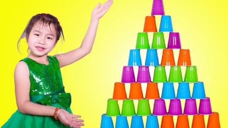 悦悦玩具乐园!珍妮买了很多不同颜色的杯子 她们要做什么呢?