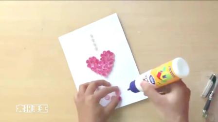 动手能力差没有关系,教你用简单方法制作表白贺卡,手工贺卡教程