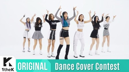 [1theK Dance Cover Contest] MOMOLAND_ I'm So Hot(mirrored ver.)
