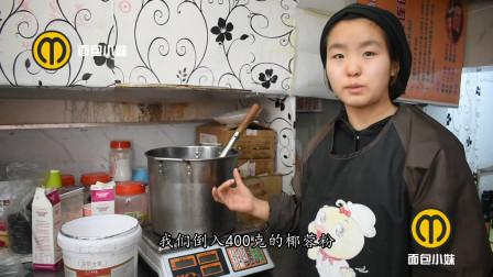 开局10个鸡蛋,过程全靠搅,面包小妹教你做椰蓉酱,简单又实用!