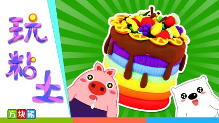 熊妈妈的生日蛋糕