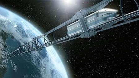 """日本发明""""太空电梯"""",未来地球到太空站只需7天!"""
