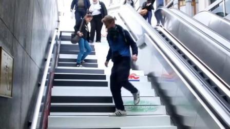 老外发明超解压的钢琴楼梯,有了它大家都不愿意乘坐电梯了!