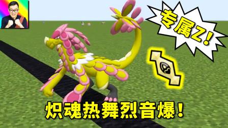 超强三人组无敌的存在!只要杖尾鳞甲龙一只就够!