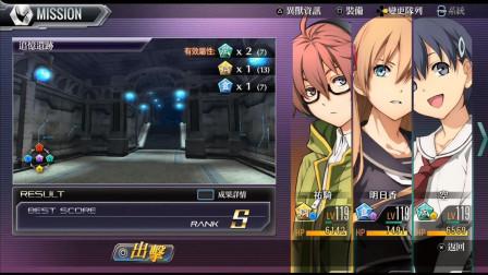 【Zhuiexy】PS4《东京幻都eX+》第四话全主线全支线全迷宫S等级解说自由迷宫S评价:追忆遗迹