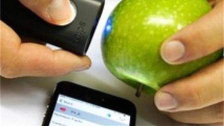 随身携带的检测仪,一测就知真假,能知道食品安全,挑最甜的苹果