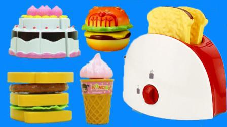 小猪佩奇和朵拉面包机玩具